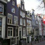אמסטרדם למשפחות - מס' אטרקציות מומלצות