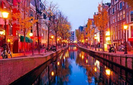 טסים לאמסטרדם? קבלו כמה טיפים קטנים