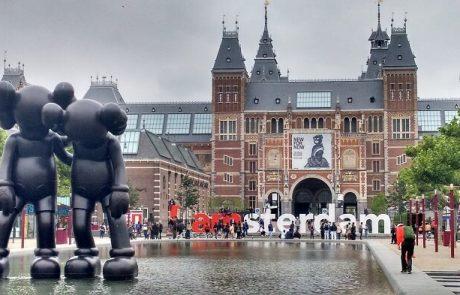אטרקציות לילדים באמסטרדם