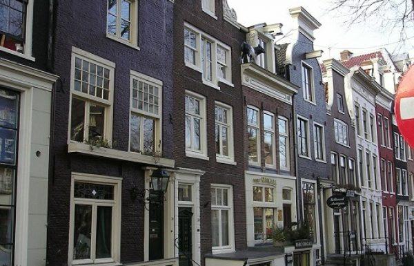 אמסטרדם למשפחות