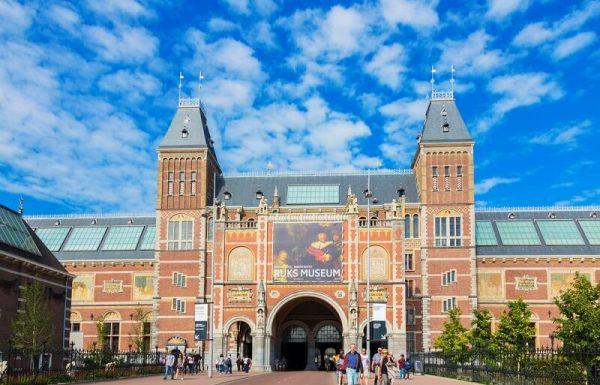 מה יש לעשות באמסטרדם?